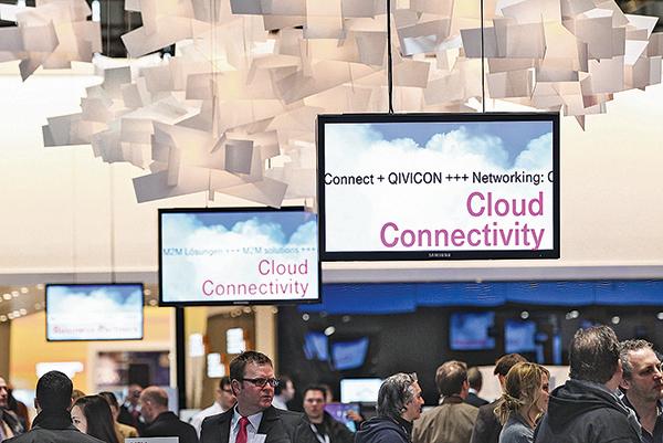 雲端運算成中美競爭新前線