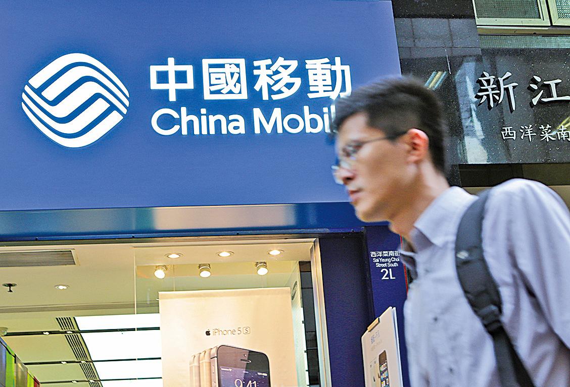 自9月7日起,淘寶網將禁止售賣「手機號碼/套餐/增值業務」類目商品,無論該手機卡是否經過實名認證。此規定也包括大陸三大營運商中國移動、中國聯通、中國電信。(余鋼/大紀元)