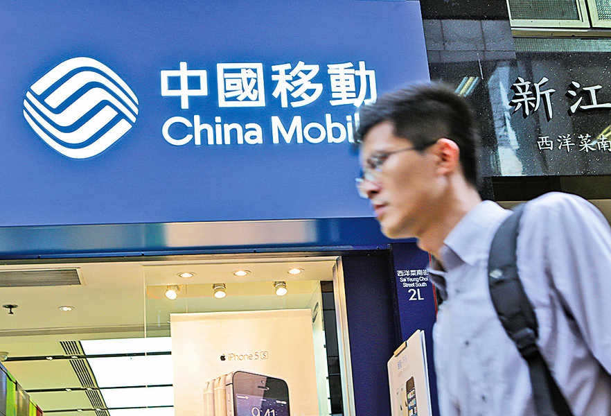 淘寶網購大變更 涉移動、聯通和電信