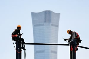 中國經濟迷思之一——持續增長?