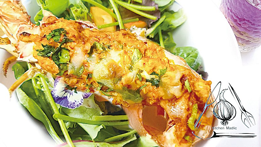 【美食「達」人】泰式海鮮盛宴
