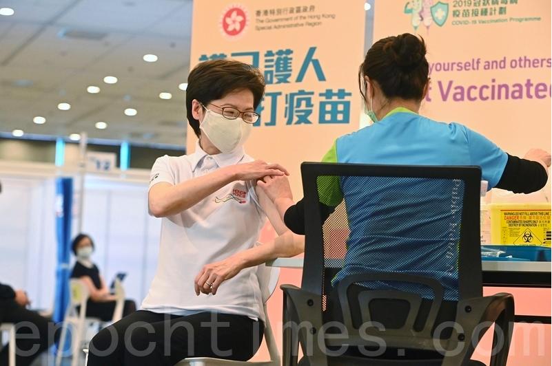 圖為特首林鄭月娥今年2月接種中共病毒疫苗。(宋碧龍/大紀元)