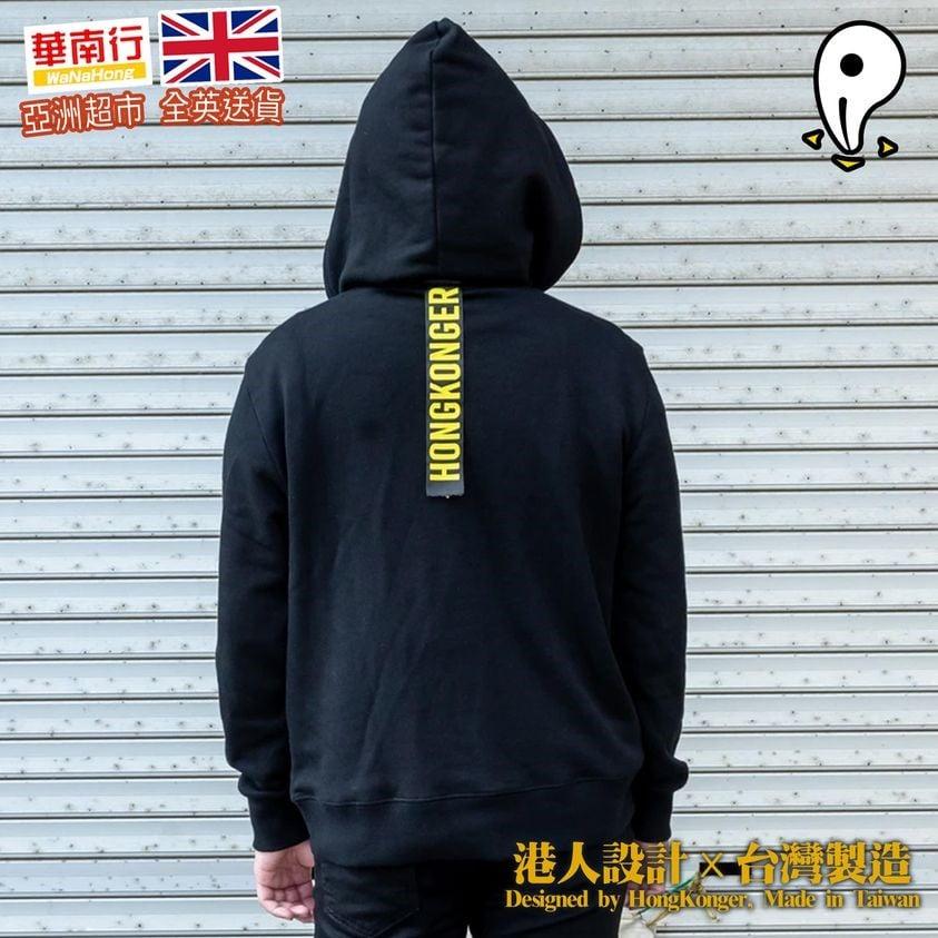 華南行在今年2月與時裝產品Project R聯手,售賣兩款由港人設計和在臺灣製造的風褸(衛衣)。(華南行提供)