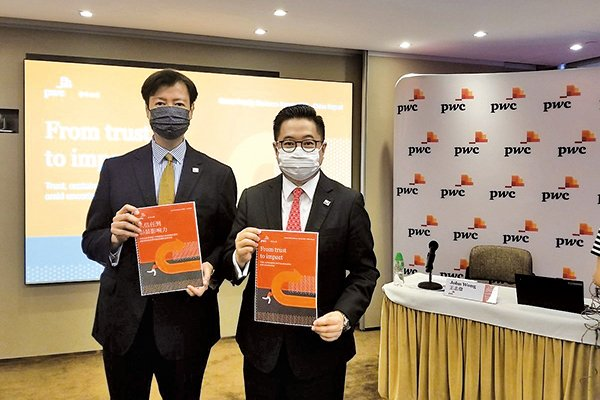 PWC:近六成香港家族企業 去年利潤下降 資本補充需求低