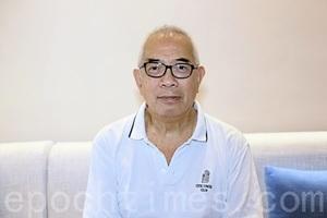 蔡展鵬醜聞被揭 程翔:中共警告警隊在其監控之內