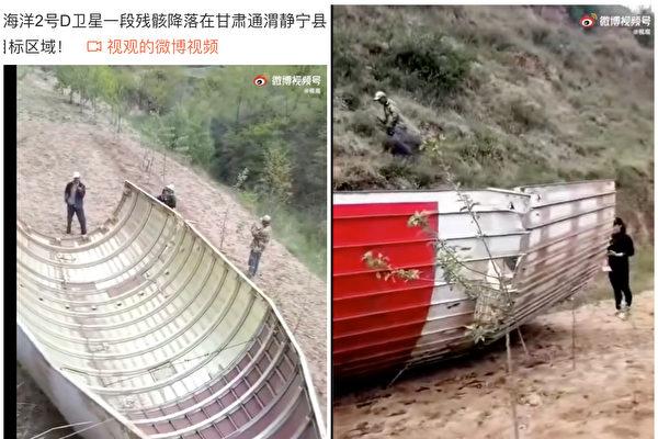 中共火箭殘骸胡亂墜落 天舟二號飛船因故推遲發射