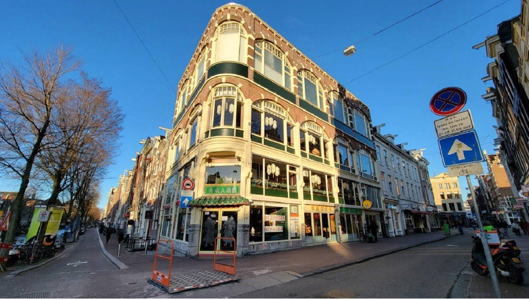 中共已經全面滲透荷蘭華人圈子。圖為荷蘭最大粵式餐館海港大酒樓。(文苳晴攝)