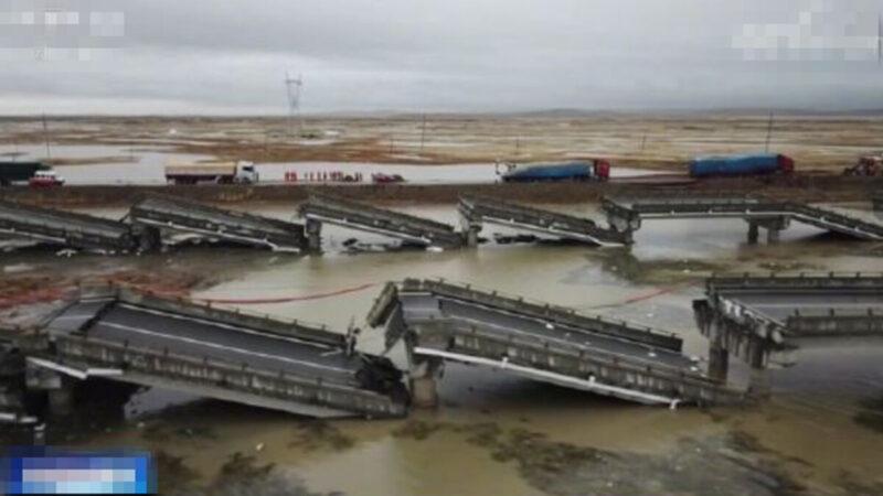 青海省政府通報,至少兩座大橋塌陷。(視頻截圖)