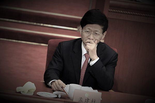 前中共政治局委員、中央政法委書記孟建柱。(WANG ZHAO/AFP)