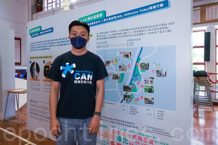 健康空氣行動行政總裁馮建瑋先生希望透過「好空氣社區」計劃,提供一個平台鼓勵學生和公眾參與多些,改善區內空氣污染問題。(陳仲明/大紀元)