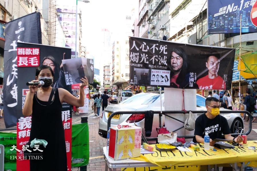 社民連、天安門母親運動六四街站:人心不死、燭光不滅