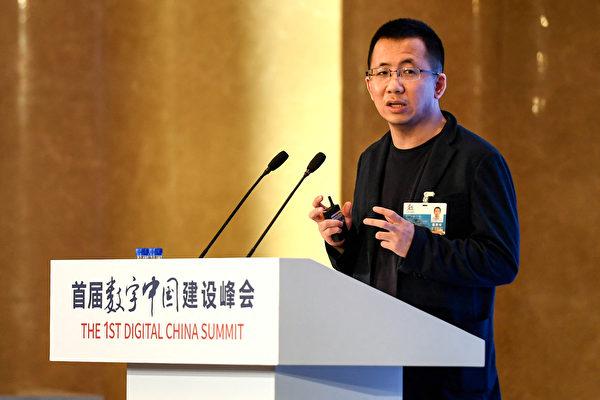 日前,北京字節跳動科技有限公司的CEO張一鳴辭職,專家認為與中共當前政治局勢有關,出於恐懼政權的安全,擔心中國的精英與其離心離德。圖為2018年4月23日,張一鳴在中國福建省舉行的第一屆數字中國峰會上發言。(STR/AFP via Getty Images)