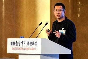 高科技CEO接連離職 中共政局危機下成常態【影片】