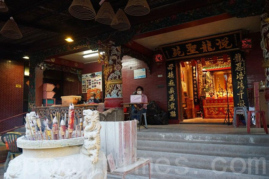 坪洲龍母廟(悅龍聖苑)是日本獨立電影導演玄宇民拍攝的《逃島記》的取景地,也是今次活動的放映場地。(曾蓮/大紀元)
