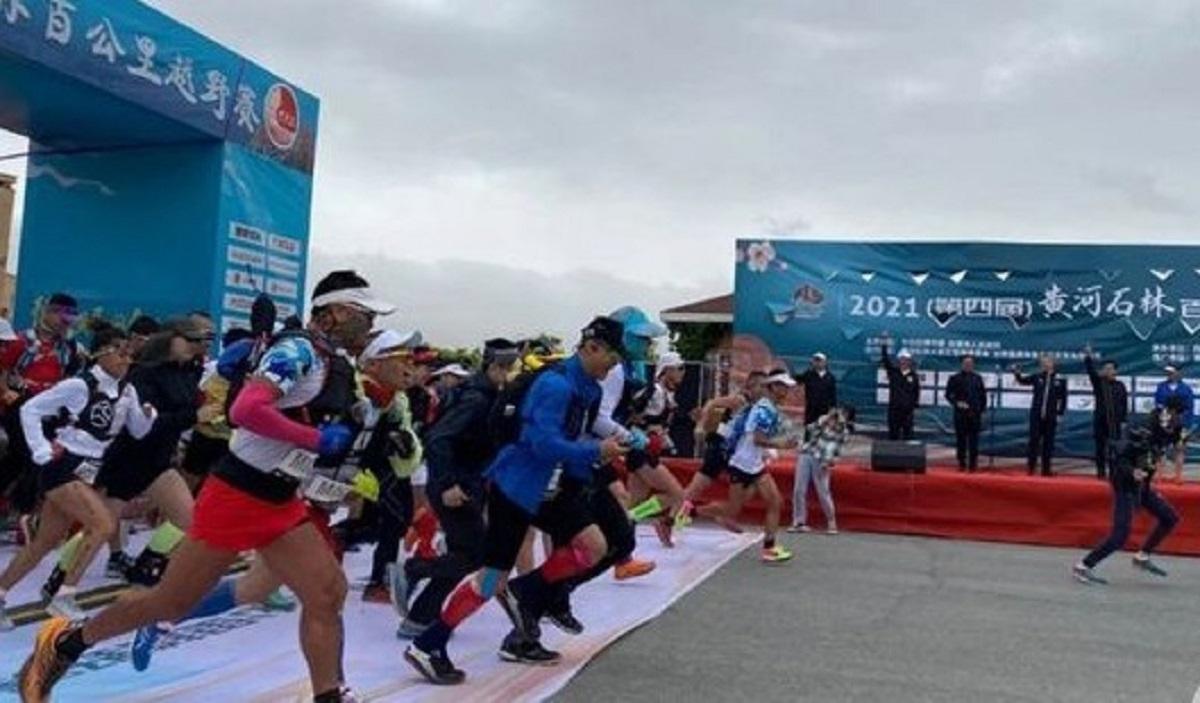 5月22日,甘肅白銀舉辦百公里山地馬拉松越野比賽,造成21人死亡。(網頁截圖)