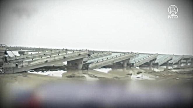 雲南青海連震 最大7.4級