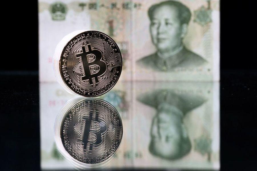 中共二大動作持續打壓 加密貨幣仍在大跌中