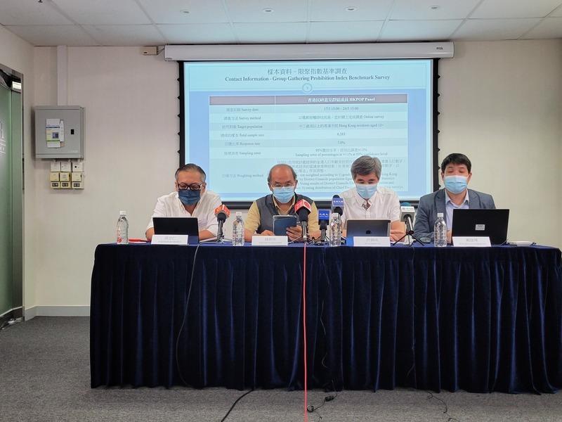 民研結果:林鄭僅獲30.8分 四成受訪者給出0分