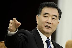 親北京媒體放風:汪洋獲習看重或將入常