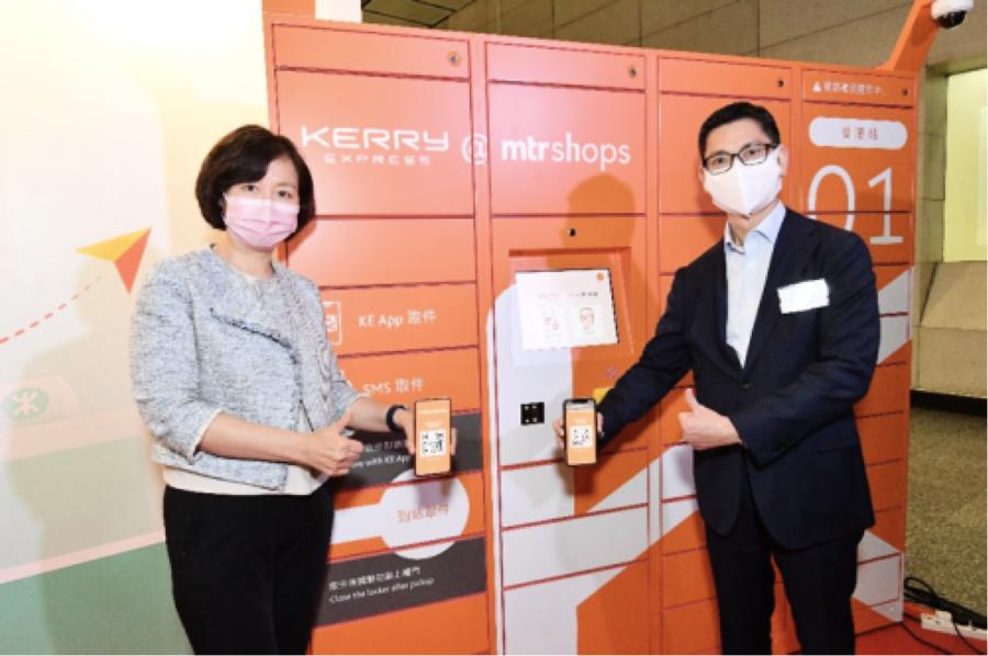 港鐵嘉里聯手:MTR自取點今天正式啟用 打造零售新體驗