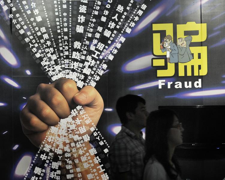 步步驚心 中國人從出生到老都在被騙中