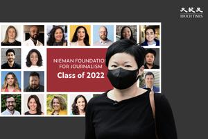 蔡玉玲獲獎學金將赴哈佛進修 研究媒體如何在獨裁政權下生存