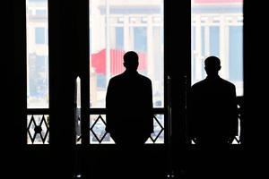 中南海放風習將如何管控政治局委員及其家屬