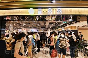 一田購物優惠日今日開始 吸引大批市民搶購