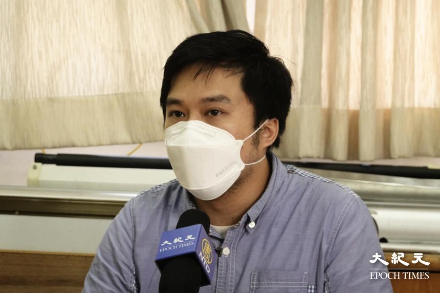 工會指香港寛頻爆職場欺凌 致員工患精神病