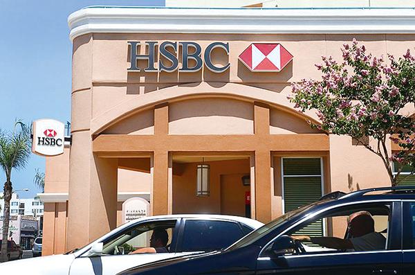 滙控退出美國零售銀行服務 行政總裁:在當地缺乏競爭力