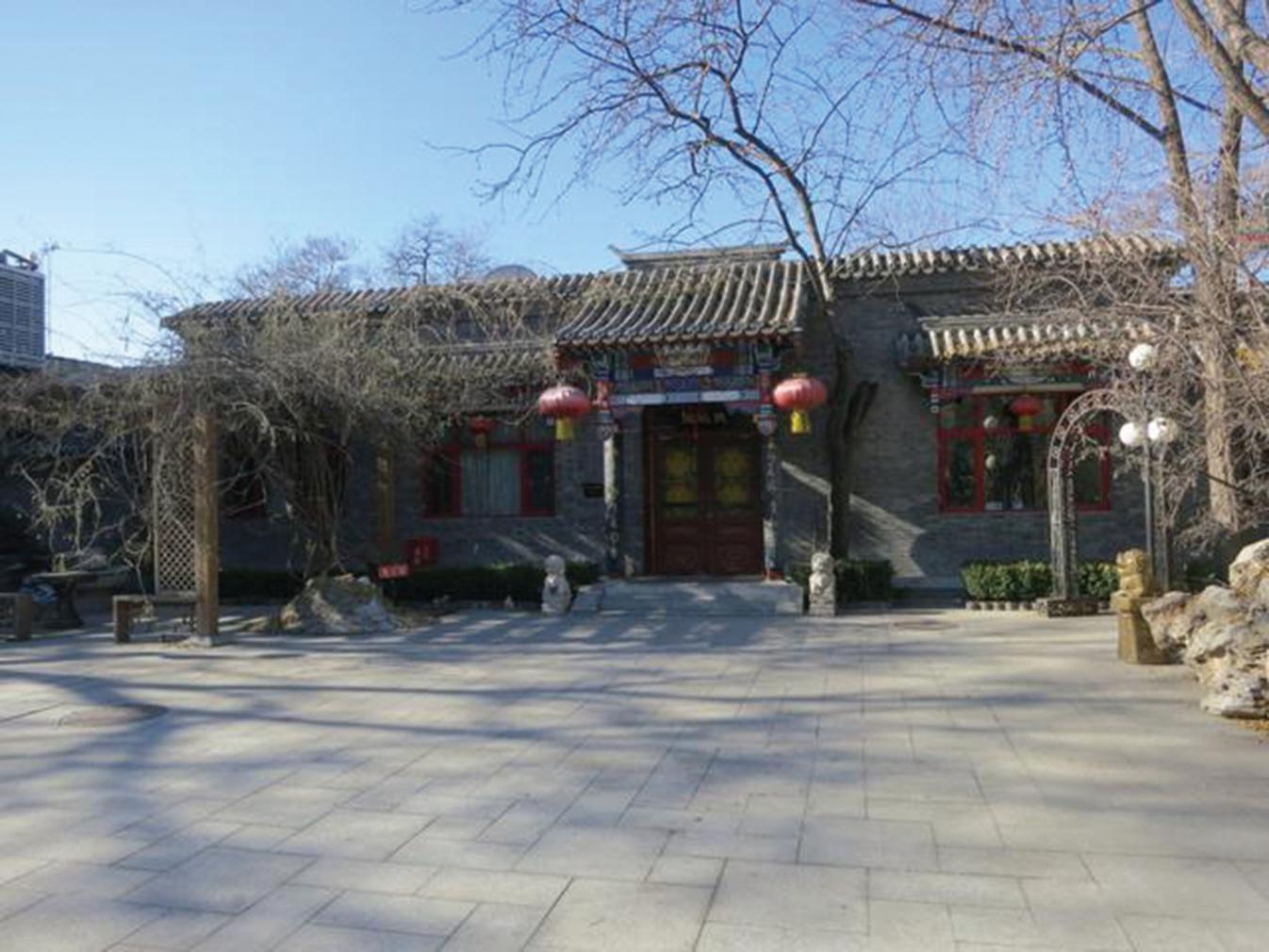 康生住過的竹園四合院,共有115間房子,面積達2萬多平方米。(網絡圖片)