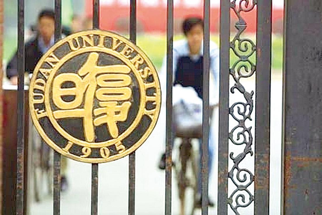 日前上海召開2016年春季高校黨政負責幹部會議,對反腐敗工作的強調引外界關注,上海高校或掀反腐風暴。 (網絡圖片)