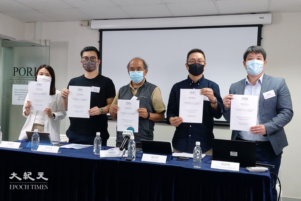香港民研今日發表調查報告,發現多數市民支持收回新界棕地重新發展。