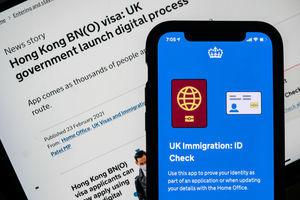 英國移民數碼化BNO上網查詢移民身份及權利