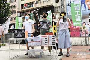 「記憶之戰 六四街站」 鄒幸彤:政權無法禁止每個人點起燭光
