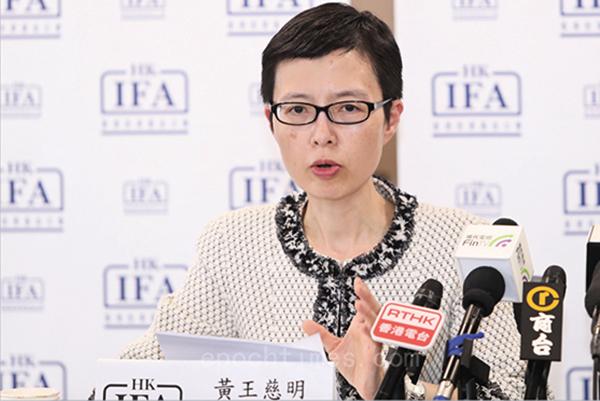 投資基金公會:收緊查冊 影響香港金融中心地位