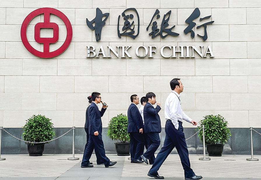 大陸金融亂象  五家銀行理財違規被罰3.66億