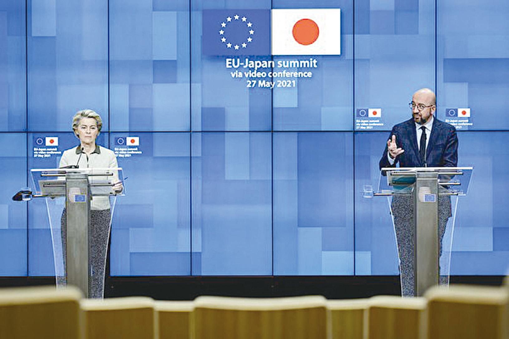 2021年5月27日,在日歐視像峰會之後,歐洲理事會主席Charles Michel和歐洲委員會主席Ursula von der Leyen在布魯塞爾舉行了記者會。(KENZO TRIBOUILLARD/POOL/AFP via Getty Images)