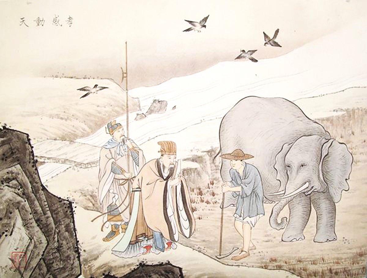 舜孝感動天,在歷山耕種,有象耕鳥耘,堯派人尋訪到他。(公有領域)