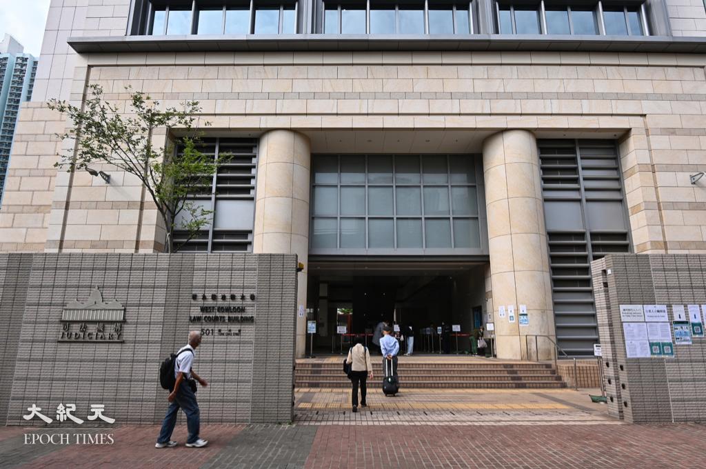 民主派初選案今日(31日)在西九龍裁判法院再提堂,至少13人失去區議員資格。(宋碧龍/大紀元)