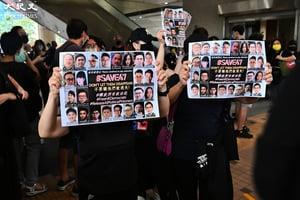 【聲援47】47人案轉介高院處理 7.8再訊  袁嘉蔚被拒保釋