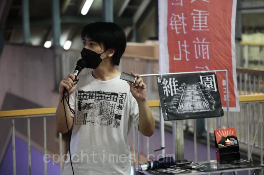 職工盟鄧建華:讓六四天安門事件世代相傳