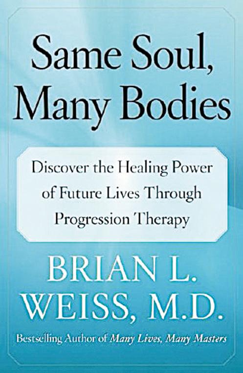 《前世今生來生緣》(《Same Soul, Many Bodies》)是著名的輪迴學者魏斯博士的著作,其中記載大量的輪迴轉世的案例。(網絡圖片)