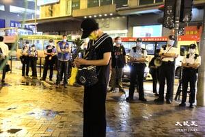 【組圖】831太子站恐怖襲擊21個月 百餘警員驅趕悼念市民【影片】