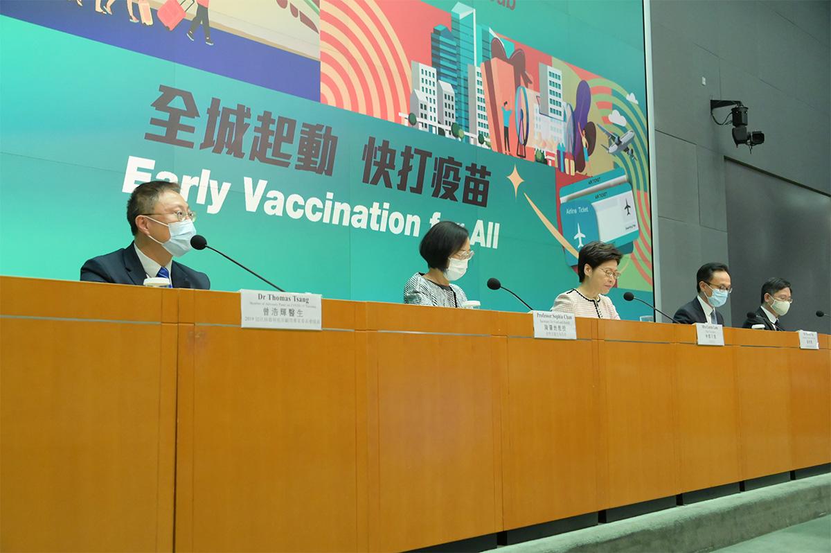 行政長官林鄭月娥宣佈昨日展開「全城起動,快打疫苗」運動,以大幅度提升本港接種疫苗比率。(郭威利/大紀元)