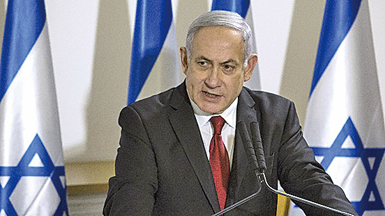 圖為以色列總理內塔尼亞胡(Benjamin Netanyahu)。(Getty Images)