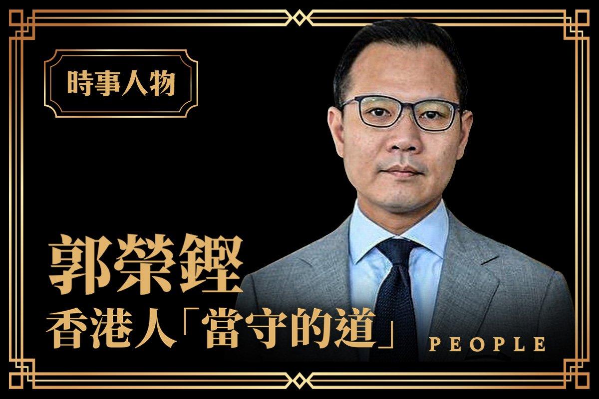 郭榮鏗2020年11月宣佈退出政壇後回到加拿大。雨傘運動中香港人敬佩他,無不讚譽他「骨子裏是個頑強的人」。(大紀元製圖)