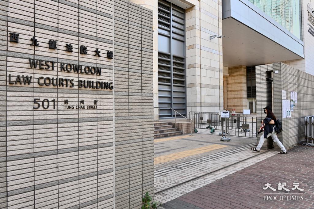 西九龍裁判法院今(6月1日)處理初選案中8名被還押人士的保釋申請,袁嘉蔚的申請昨日已被拒。資料圖片。(宋碧龍/大紀元)