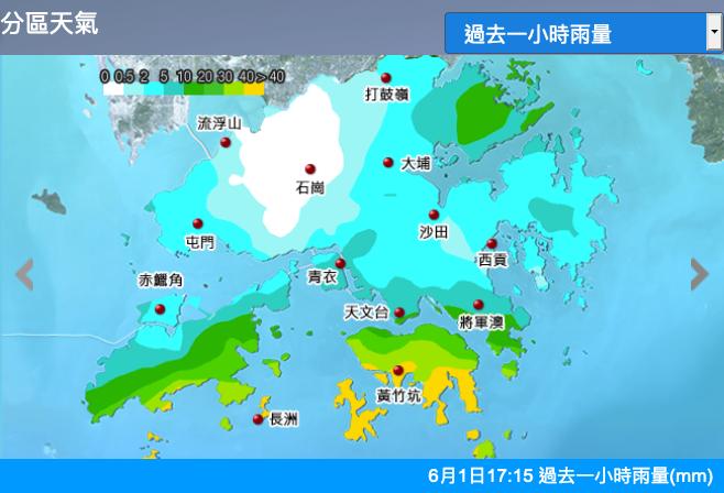 天文台在今日下午5時15分發出今年首個紅色暴雨警告信號,至6時15分改發黃色暴雨警告訊號,期間港島南區、南丫島、長洲一帶在過去一小時錄得超過40毫米雨量紀錄。(香港天文台截圖)