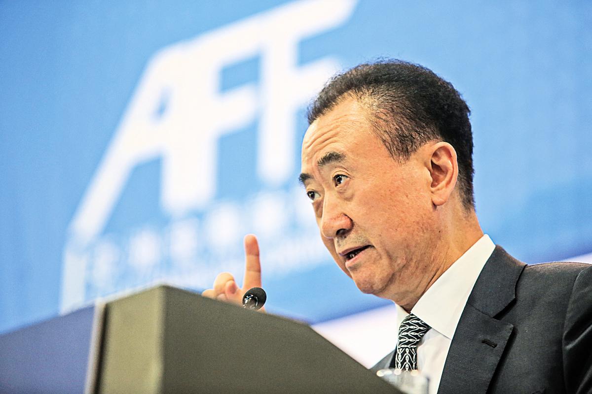 中國首富、萬達集團董事長王健林。(余鋼/大紀元)